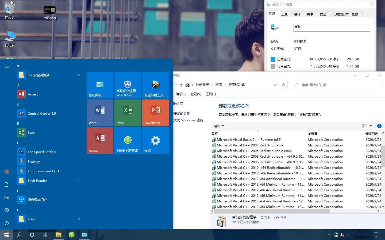 《机械师T58V十代(1650TI显卡)定制系统win101909家庭中文版系统下载》