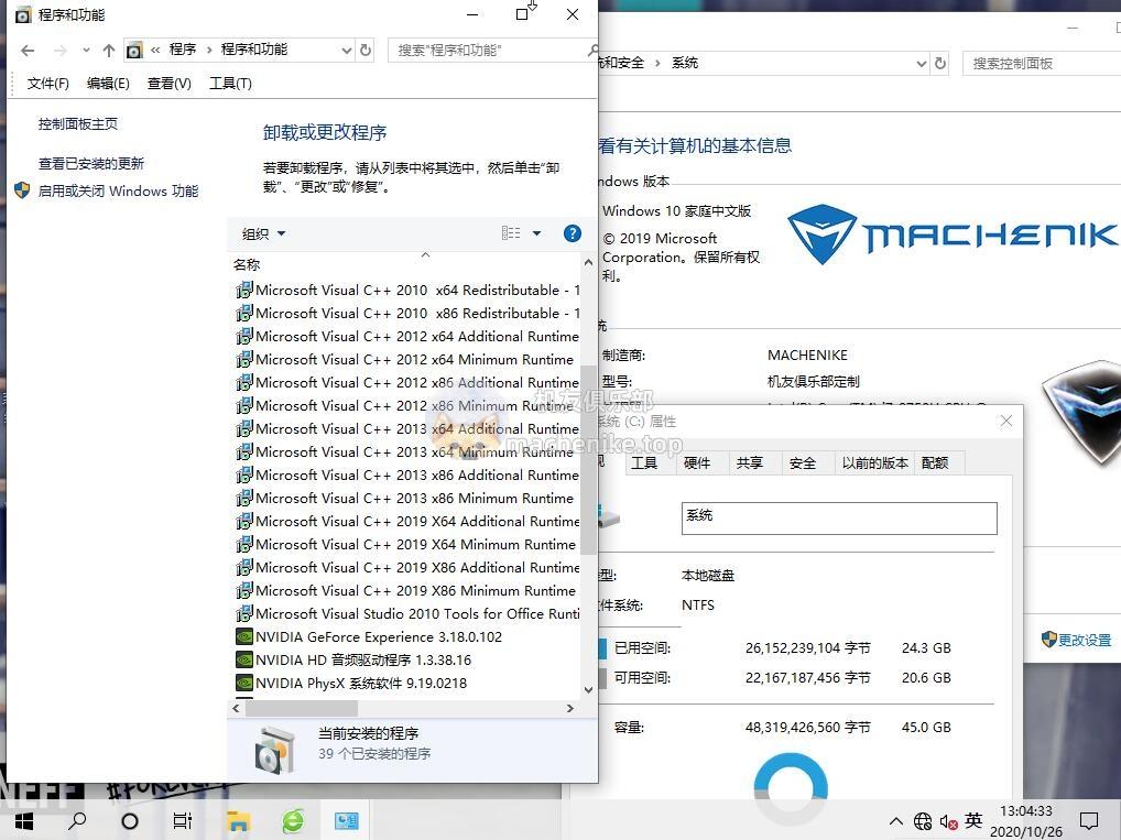 《机械师T58V九代(1050显卡)一键还原系统win101903家庭中文版系统下载》